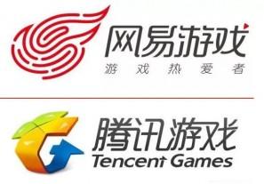 中央宣传部、国家新闻出版署有关负责人约谈腾讯、网易等游戏企业和平台
