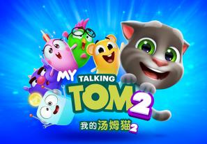 《我的汤姆猫2》凭什么火爆全球?国内玩家怎么看?