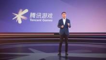 腾讯游戏年度发布会40+款游戏亮相,GWB独家资源为创意游戏强势加码
