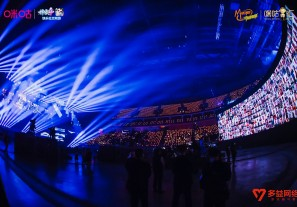 神武4咪咕汇广州圆满收官 首场5G+4K/8K直播文娱盛典精彩纷呈