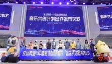 多益网络与咪咕音乐携手:李荣浩唱响神武之夜